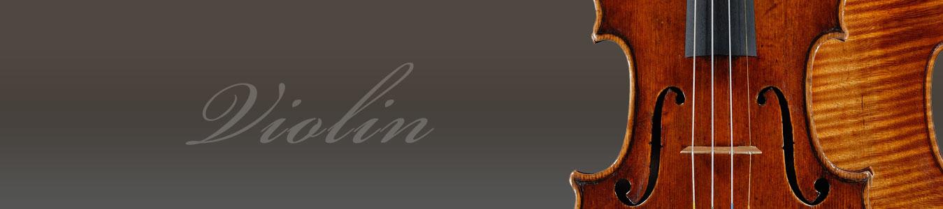Violin(バイオリン)